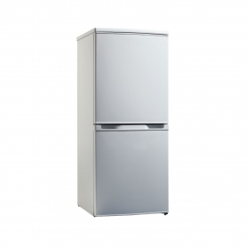 Haden 50cm Fridge Freezer - White - A+ Energy Rated